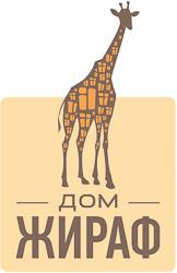 ЖК Жираф