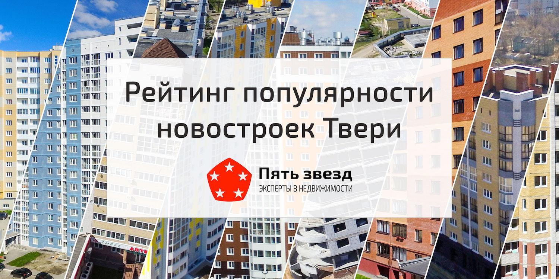 Новостройки Беларуси и Минска Доступно о квартирном