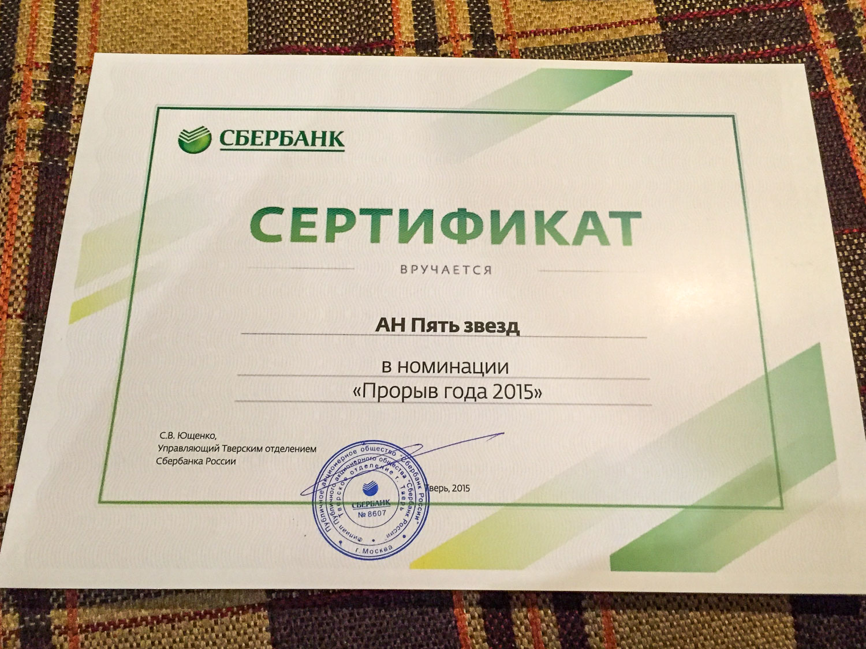 Фотоконкурсы с сертификатами простонародье